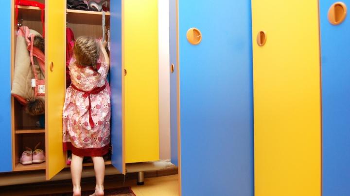 Охота за местами: как в Новосибирске устроить ребёнка в детский сад и не сойти с ума