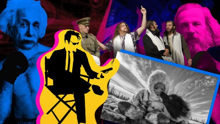 Тарантино в кино, Летов в метро, аргентинский пианист в библиотеке: планируем выходные