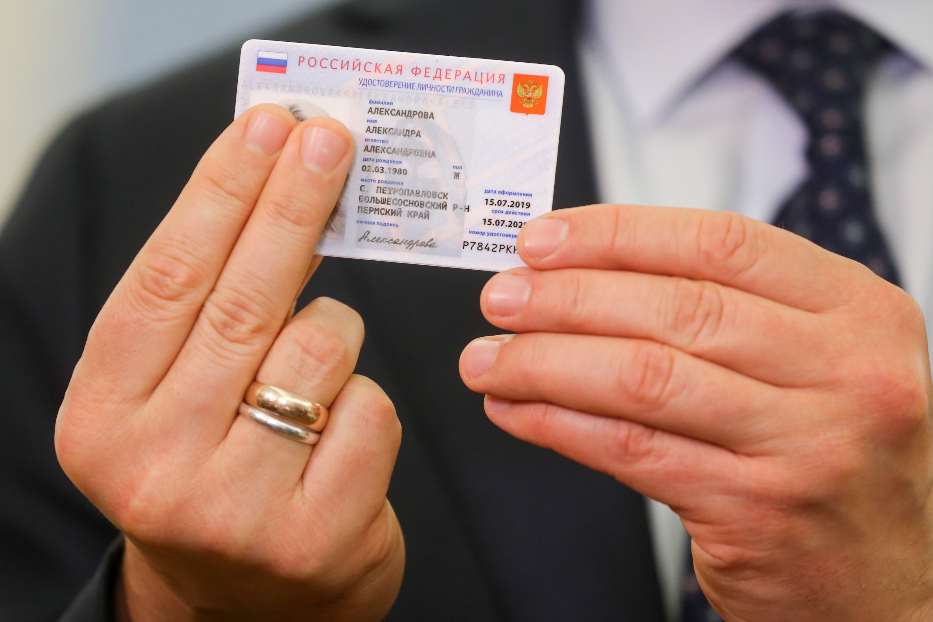 В электронный паспорт поместятся все ваши личные данные и водительские права