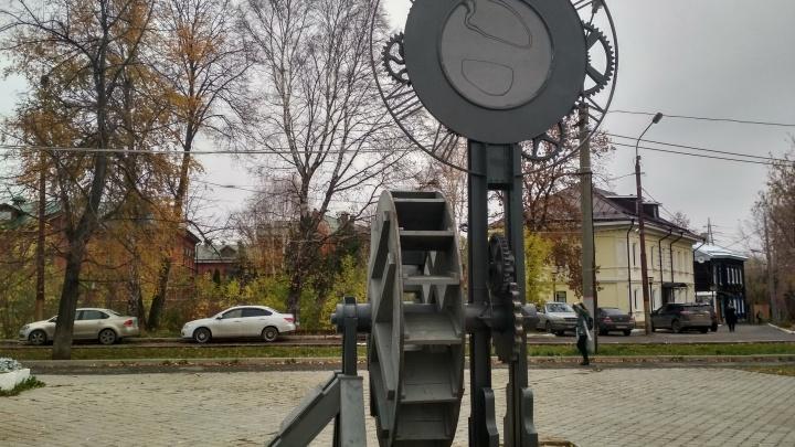 В сквере Татищева сломались часы обратного отсчета до 300-летия Перми