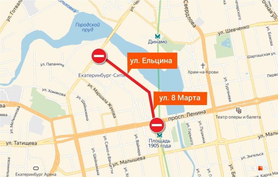 Выбирайте пути объезда: в субботу из-за забега полиции перекроют улицу в центре Екатеринбурга