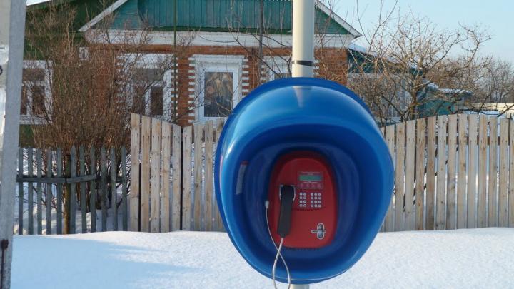 Тариф обнулён: с таксофонов универсальной услуги связи по России можно звонить бесплатно
