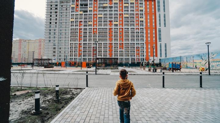 Народный рейтинг лучших районов Тюмени. Читатели 72.RU рассказали, где им нравится жить (угадаете?)