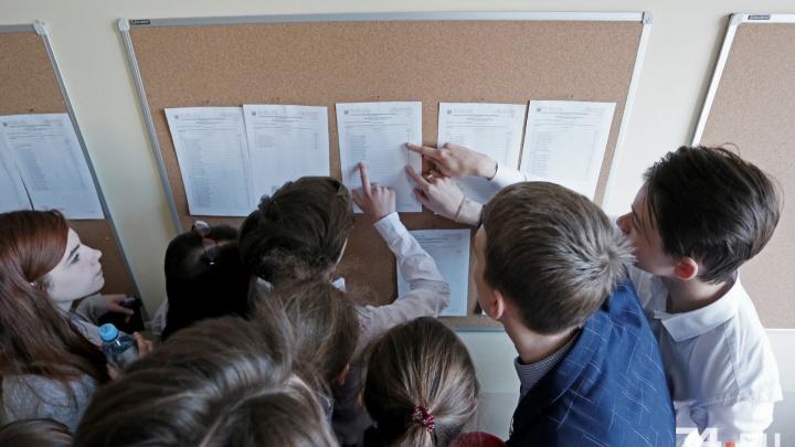 Побили рекорд: около ста челябинских выпускников получили высший балл на ЕГЭ по русскому языку