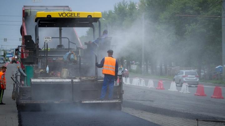 Может, и вам повезет: публикуем список дорог в Челябинске, которые отремонтируют в мае