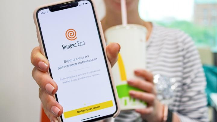 Пицца и суши — одним кликом: «Яндекс» запустил сервис доставки еды в Челябинске