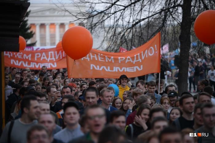 По городу прошли не меньше тысячи человек