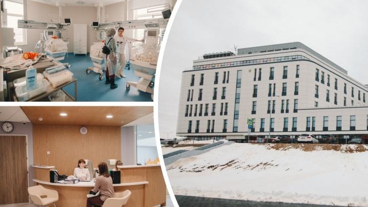 Роды без боли и кнопка вызова врача даже из душа: гуляем по госпиталю «Мать и дитя» в Тюмени