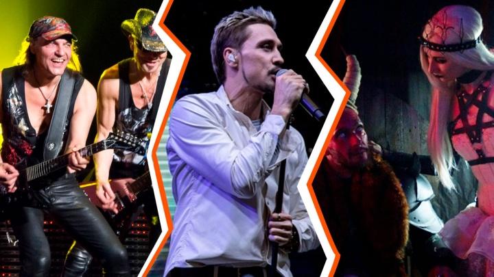 5 вечеров в Екатеринбурге: когда отрываться со Scorpions, где петь с Биланом и как отметить Хеллоуин