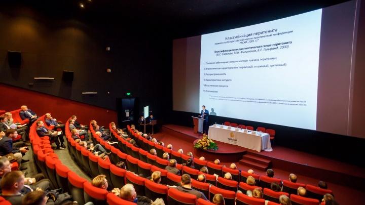 В Новосибирске пройдет научно-практическая конференция порепродуктивной медицине