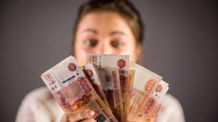 Фальшивки с тремя нулями: в Новосибирской области нашли 250 поддельных купюр