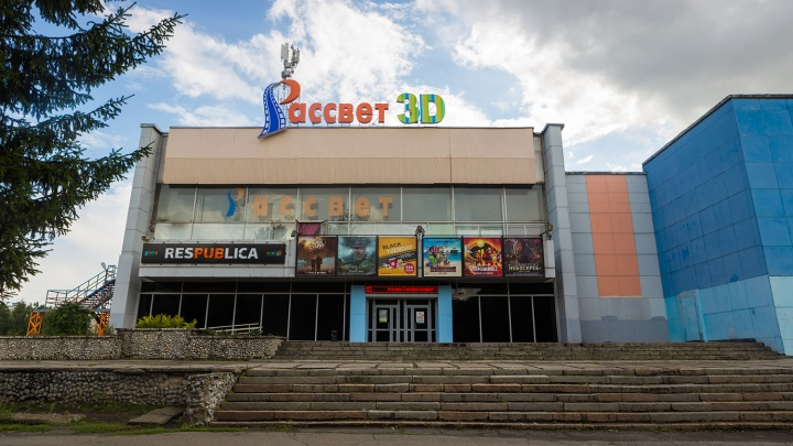 «Рассвет» возвращается: на Затулинке снова открывают кинотеатр