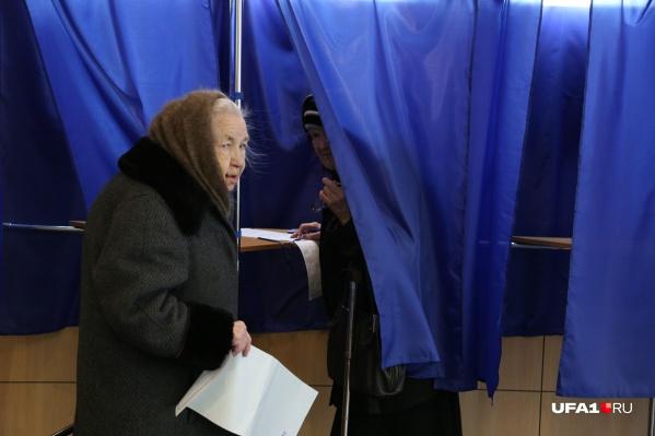 8 сентября избирательные участки откроются не в 8 утра, как обычно, а в 7