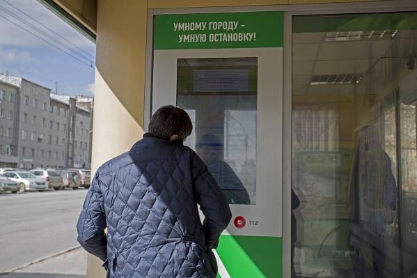 Сейчас в Новосибирске стоят только 3 «умных» остановки