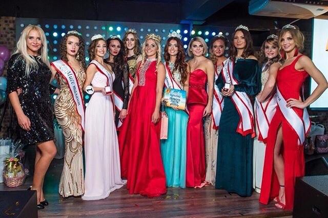 Все девушки получили в подарок ювелирные украшения, а финалистки — путёвки в Яровое