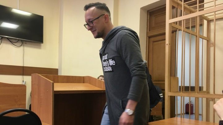 Ярославец, которого судят за фотографию с надписью о Путине: «Это сигнал для общества»