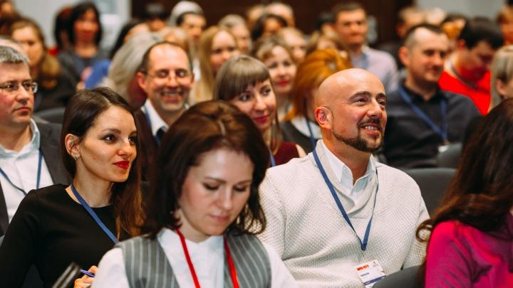 Зажгись идеей: в Челябинске пройдет форум по недвижимости