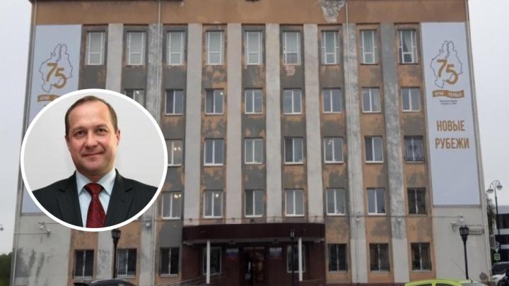 Глава Тобольского района Юрий Батт ушел в отставку. Что о нем известно