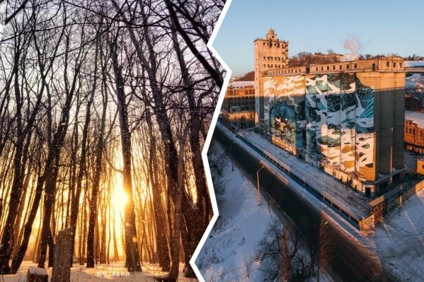 В Нижнем Новгороде есть красота, главное— уметь замечать