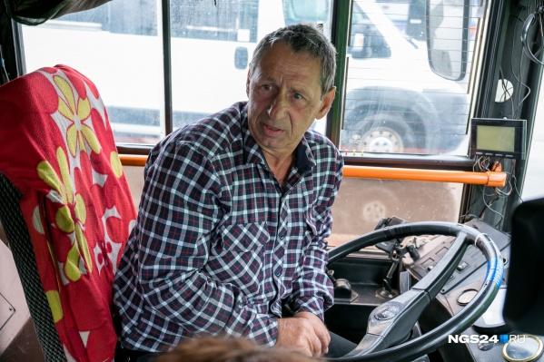 Водитель Алексей Колокольцев сам отец двоих детей и дедушка двоих внуков
