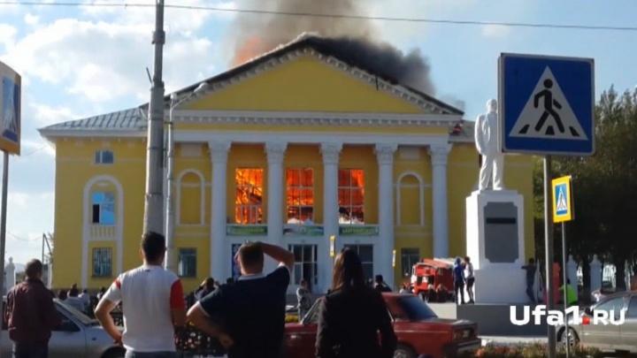 С рабочих, спаливших филармонию в Сибае, взыскали 5 миллионов рублей