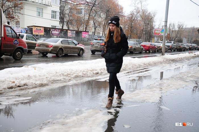 Готовим непромокаемую обувь