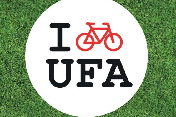 Старт велопробега запланирован на 11:00