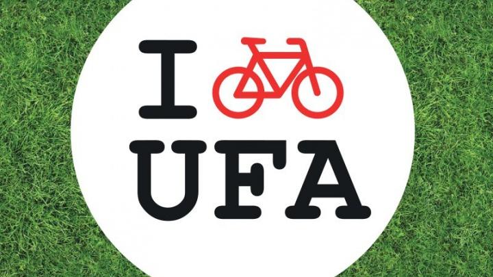 Велопараду I BIKE UFA быть: участников ждут 15 июля