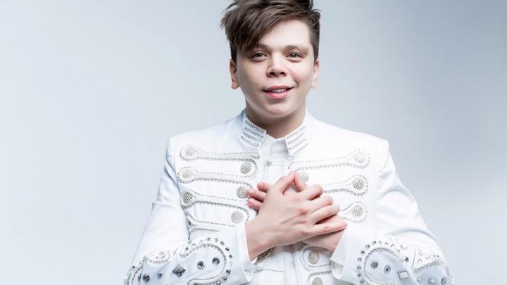 Радик Юльякшин извинился перед поклонниками за сорванный концерт
