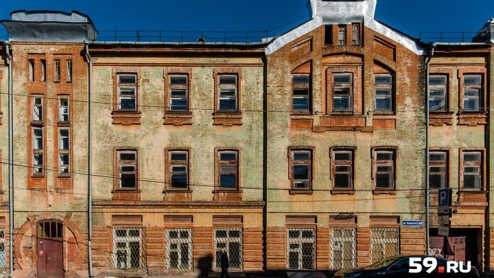 В здании закрытой поликлиники на Пермской, 45 хотят сделать отель