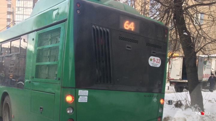 «Звонит мне и плачет»: в Челябинске десятилетнего ребёнка высадили из автобуса