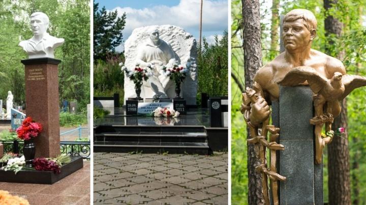 Золотые бюсты и мраморные стелы: самые роскошные надгробия бандитам в Екатеринбурге