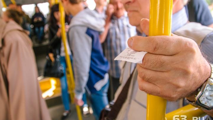 Самарцы: «Во Всемирный день без автомобилей водителей заставляли оплачивать проезд в автобусе»