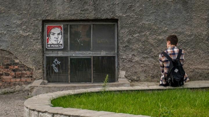 «Репостное» право Путина: пять изменений, которые принесет поправка в закон об экстремистах
