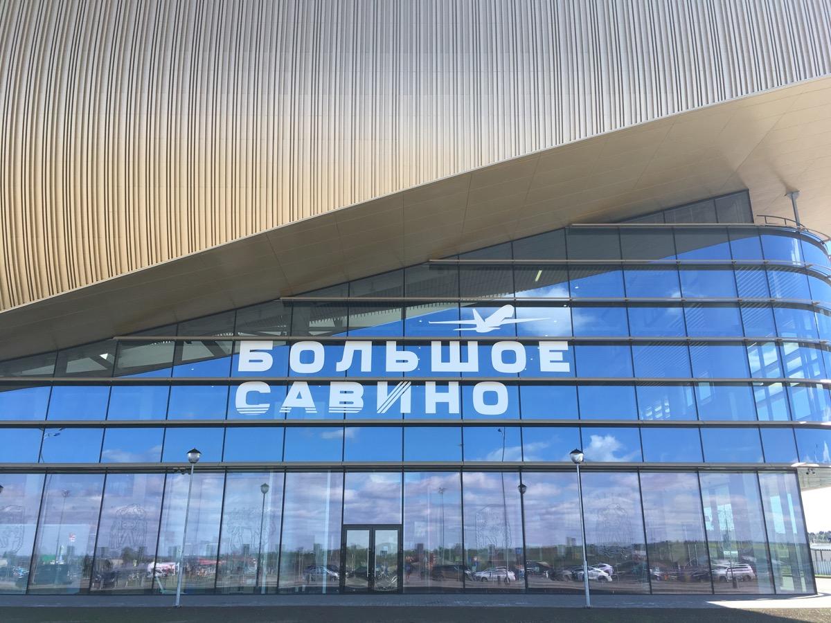 У пермского аэропорта останется прежнее название, дополнительных имен не добавится