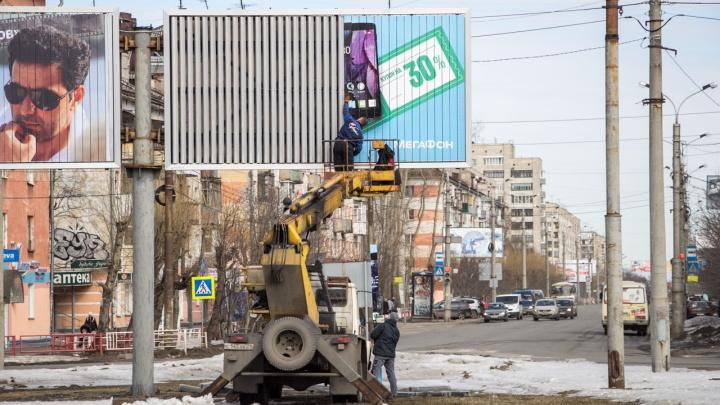Пришли к «Успеху»: прокуратура заинтересовалась фирмой, незаконно разместившей рекламу в Архангельске