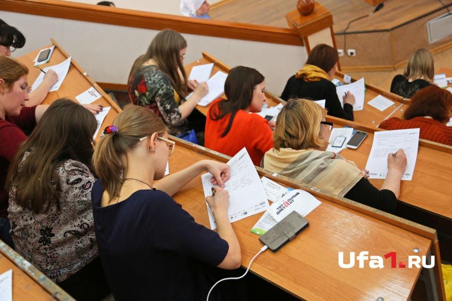 Образовательная акция проводится в Уфе уже седьмой год