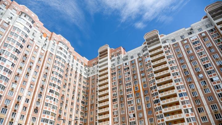 В Ростовской области увеличилась средняя стоимость ипотечного кредита