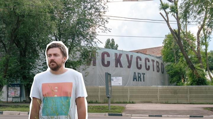 Третьяковская галерея выбрала директора для самарского филиала в Фабрике-кухне