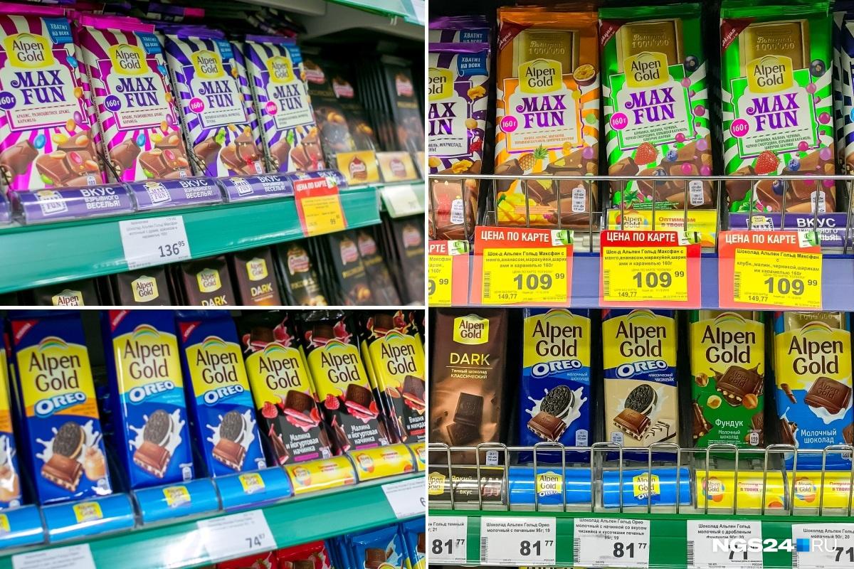 Шоколад стал дороже, но спасают акции