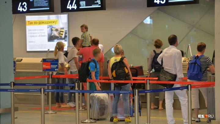 В Кольцово вернулась греческая авиакомпания, которая летает в Салоники