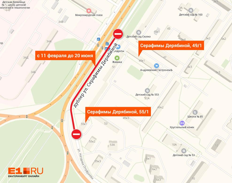 Из-за строительства развязки дублер улицы Серафимы Дерябиной закроют до лета
