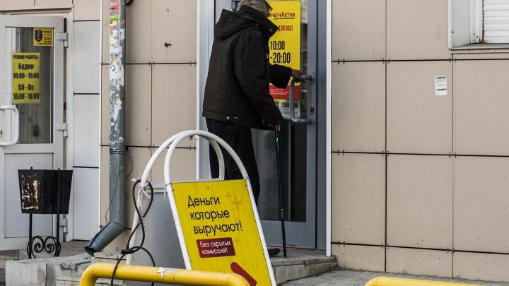 Банк России нашел 28 нелегалов на финансовом рынке в Новосибирской области