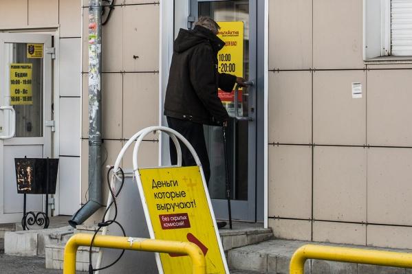 Чтобы не столкнуться с действиями чёрных кредиторов, нужно проверять МФО на сайте Банка России