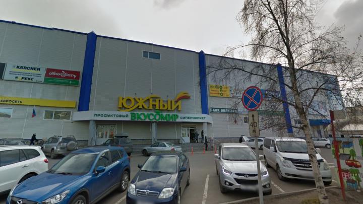 Выстрел из ракетницы в лицо: в Северодвинске из-за пиротехники пострадала четырехлетняя девочка