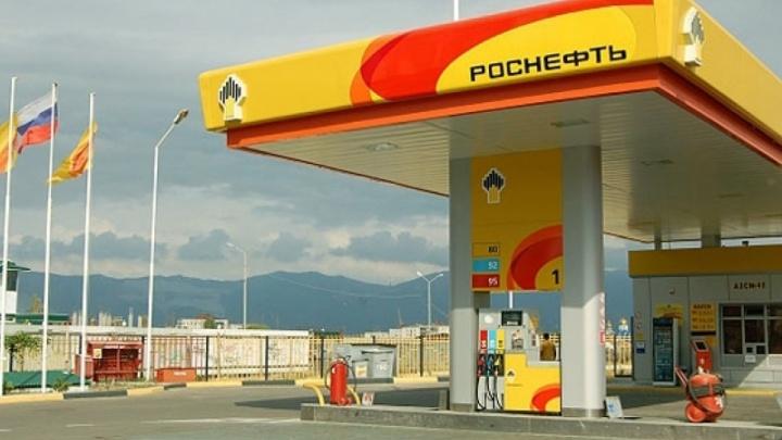 В Уфе начали рассмотрение иска «Роснефти» к АФК «Система»