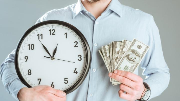 Время или деньги?Тест для тех, кто постоянно спешит