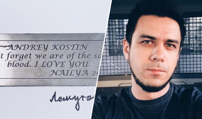 «Русфонд» рассказал, на кого потратит 1,5 миллиона от художника Артёма Лоскутова