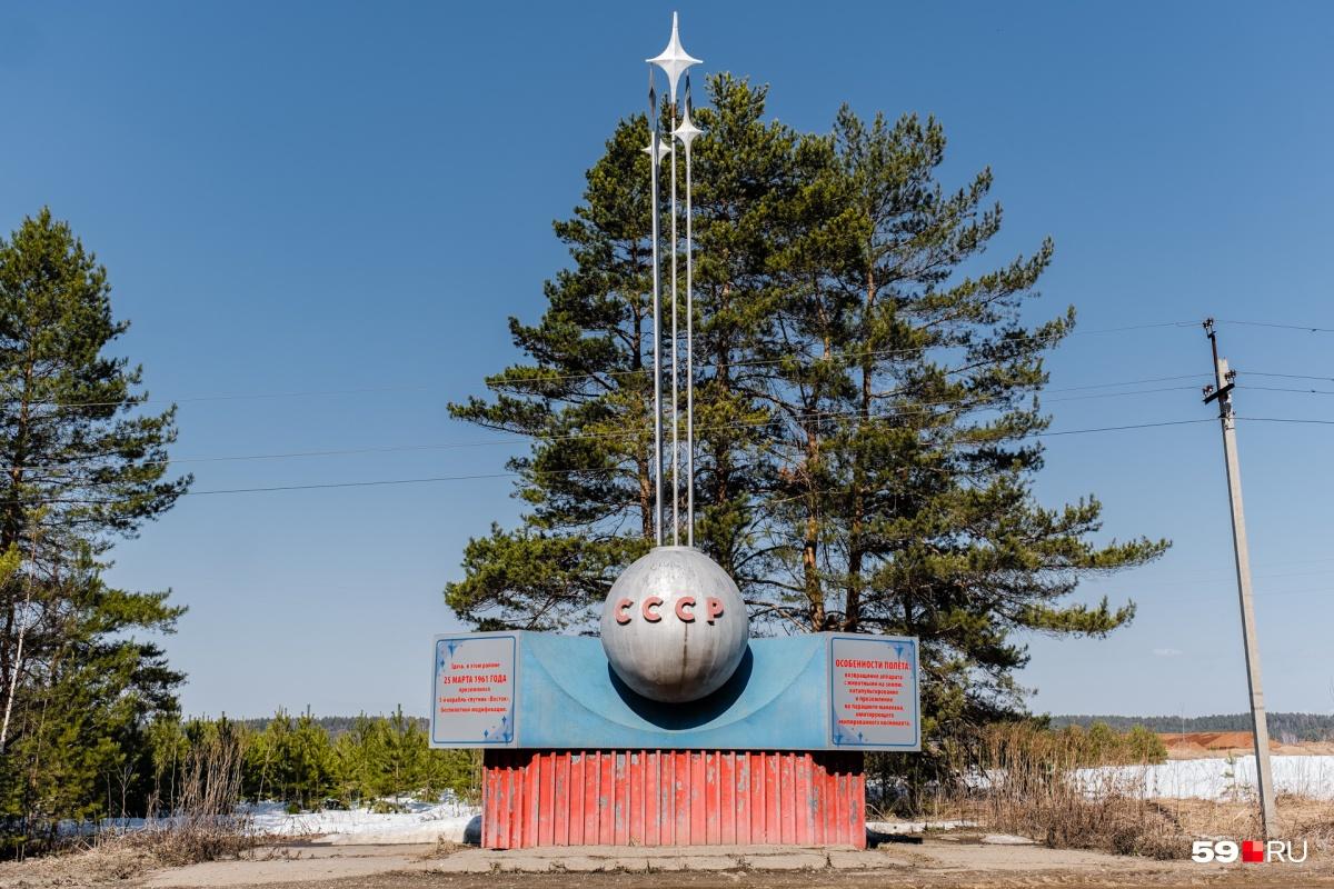 Этот памятник установлен у деревни Чумны