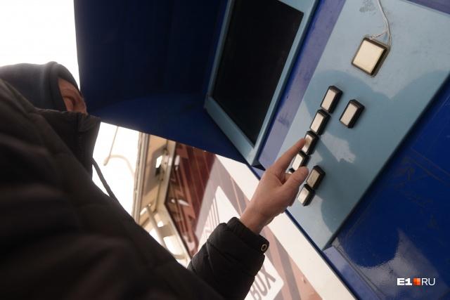 Как выиграть на игровых автоматах гаминатор